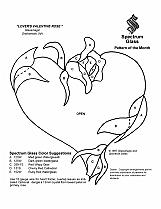 glass pattern 030 Heart